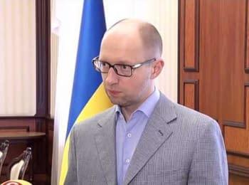 Яценюк: В мае Украина получит 3 млрд долларов от МВФ, миллиард от США и миллиард от