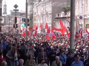 Харьков, 01.05.2014. Многотысячная демонстрация под красными знамёнами