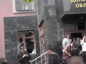 Disorder in the building of regional prosecutor's office in Donets'k, on May 1, 2014