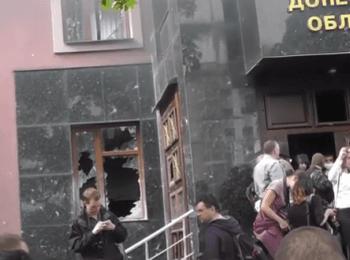 Погром в здании областной прокуратуры в Донецке, 01.05.2014