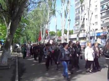 1 мая 2014 в Славянске