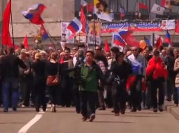 Первомайская демонстрация в Донецке, 01.05.2014