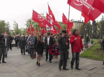 Первомайская демонстрация в Луганске, 01.05.2014