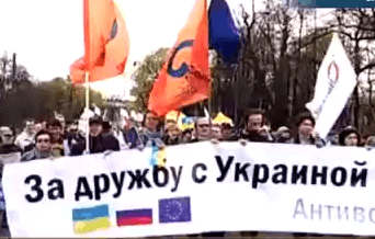 Anti-war Democratic rally in St. Petersburg, on May 1, 2014