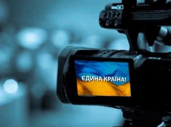 Донецьк. Мобільна камера (18+ нецензурна лексика)