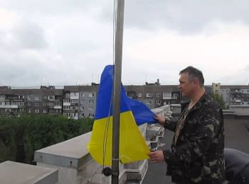 In Alchevs'k on the building of City Council again hoisted the Ukrainian flag, on May 2, 2014