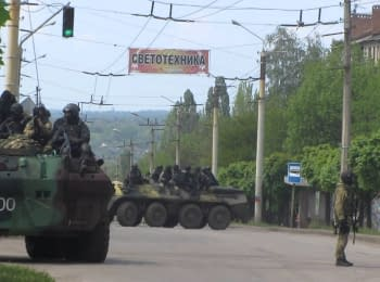Ukrainian Special Forces in Kramatorsk, 03.05.2014 (18+ rough language)