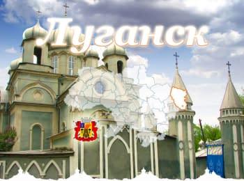 Луганск, камера 8.  (18+ нецензурная лексика)