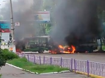 Terrorists in Kramatorsk burn municipal transport to hinder anti terrorist operation, 03.05.2014