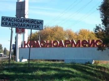 Krasnoarmiys'k