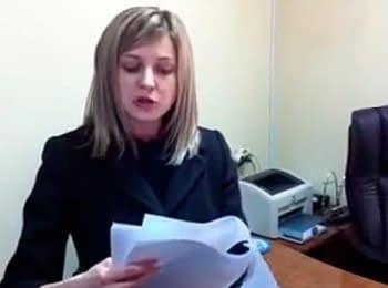 Прокуратура Криму погрожує ліквідувати Меджліс