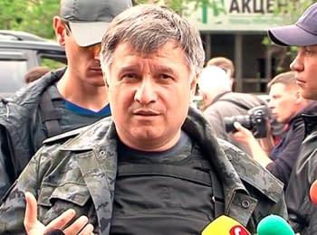 Міністр внутрішніх справ Арсен Аваков про антитерористичну операцію, 05.05.2014