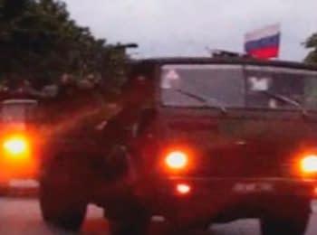 «Ввічливі козаки» прибули до Антрациту Луганської області, 05.05.2014