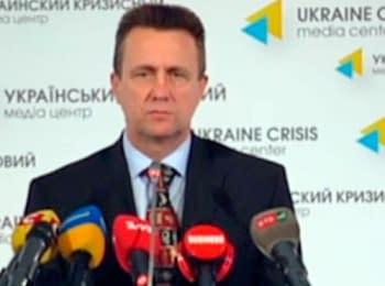 Igor Kabanenko's briefing, Deputy Minister of Defense of Ukraine, on May 6, 2014