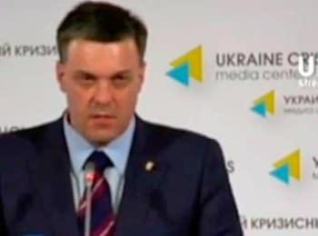 Oleh Tyahnybok's briefing, MP of Ukraine, the Leader of the All-Ukrainian Union «Svoboda», on May 6, 2014