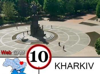 Kharkiv, monument of Taras Shevchenko
