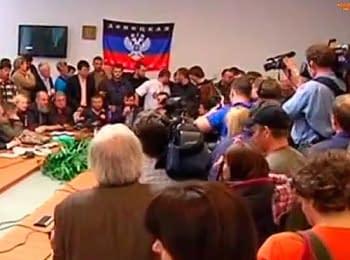 """Так называемая Донецкая народная республика решила проводить """"референдум"""" 11 мая"""