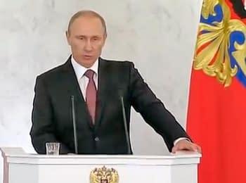Звернення Путіна щодо Криму ( 18.03.2014)