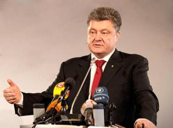 Прес-конференція Петра Порошенка, 06.05.2014