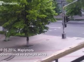Armored viehicles on the streets of Mariupol, 09.05.2014