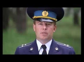 Привітання полковника Юлія Мамчура, єпископа Агапіта та ветерана війни Миколи Лукіна до Дня Перемоги