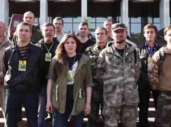 Centurions of self-defence divisions of Maidan to the Victory Day