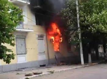У Маріуполі терористи спалили будівлю Головного управління МВС міста, 09.05.2014
