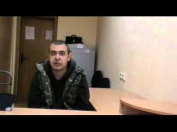 Росіянин, завербований ФСБ, намагався потрапити на Луганщину. Фрагмент допиту