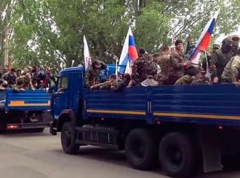 Сепаратисты в Донецке штурмовали санаторий «Шахтерские зори» с военными