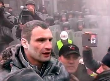Київ, вулиця Грушевського, 19.01.2014
