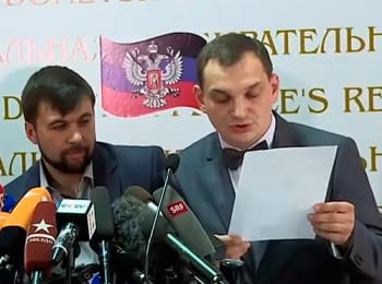 """Final results of """"referendum"""" were declared in Donetsk, on May 12, 2014"""