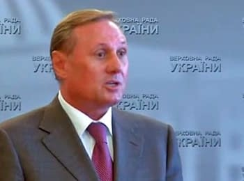 Journalists called on the leader of Party of Regions faction Oleksandr Yefremov to stop lying