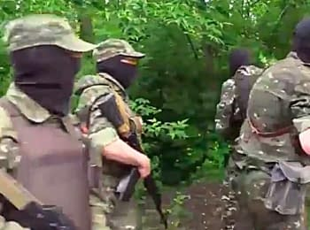 Ukrainian paratroopers were ambushed at Kramators'k - there are victims