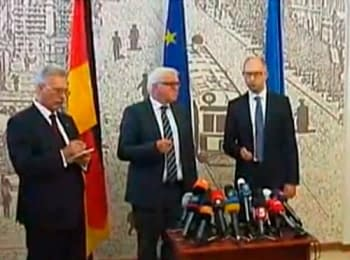 Foreign Minister of Germany Steinmeier stresses need for national dialogue during Kiev visit
