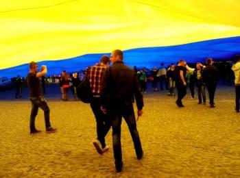 У Луцьку розгорнули найбільший у світі прапор України