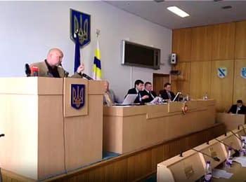 Ровенский областной совет