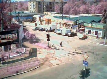 Слов'янськ, Глобус