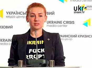 How Lesya Orobets was removed from elections - candidate for mayor of Kyiv told details