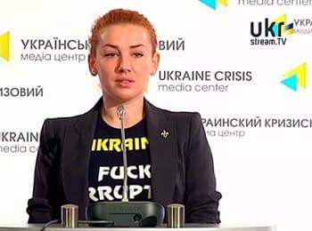 Як знімали з виборів Лесю Оробець - кандидат в мери Києва розповіла подробиці