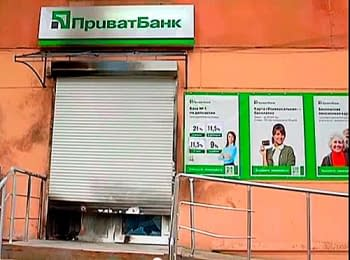 In Odesa the «Privatbank» office burned