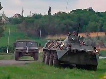 Place of fight of the Ukrainian military with extremists near Kramatorsk