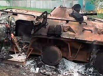 Armored personnel carrier destroyed by terrorists
