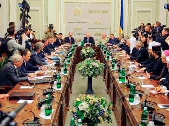 First All-Ukrainian «round-table» of national unity