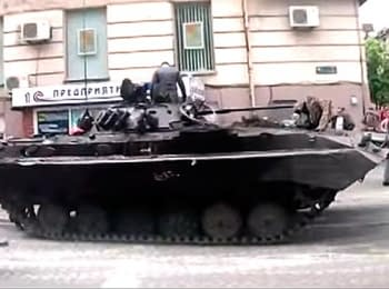 Residents of Mariupol captured an armored vehicle and almost killed an old man, on May 9, 2014