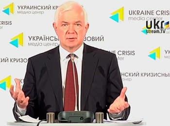 Ситуація на сході України, 15.05.2014