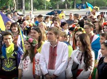 «Vyshyvanka Day» in Zaporizhia, on May 15, 2014