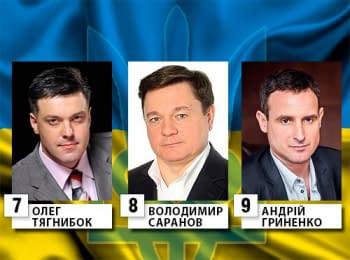 National debates of candidates for President of Ukraine, on May 11, 2014