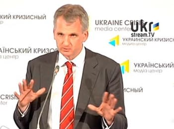 «Мислити з Україною» - брифінг, присвячений старту конференції (English)