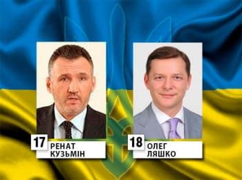 National debates of candidates for President of Ukraine, on May 18, 2014