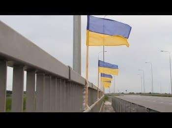 Highway interchange was decorated with the flags of Ukraine and EU near Zhylomyr, Ukraine, 17.05.2014